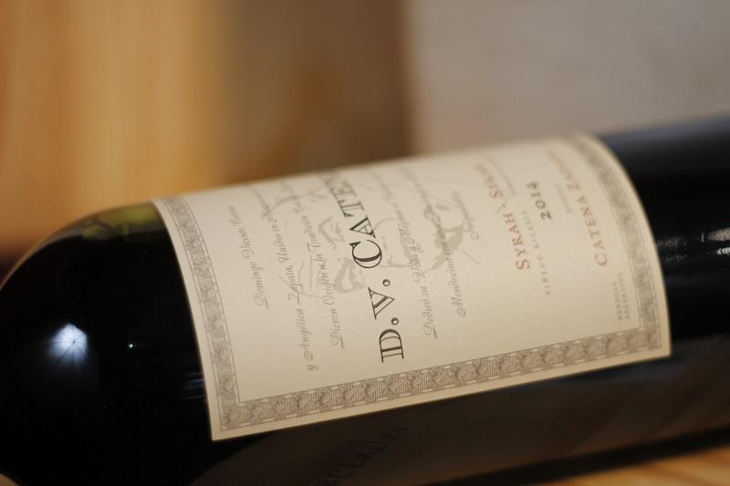 Esta es la etiqueta que se degustará en el Discover Wine, una cata gratuita orgnizada por Frutos de los Andes.